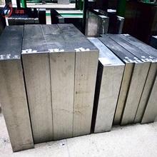 高碳高铬冷作模具钢的最终热处理工艺