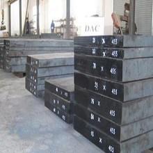 SKD61模具钢介绍