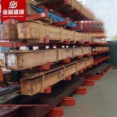HMD5粉末高速钢