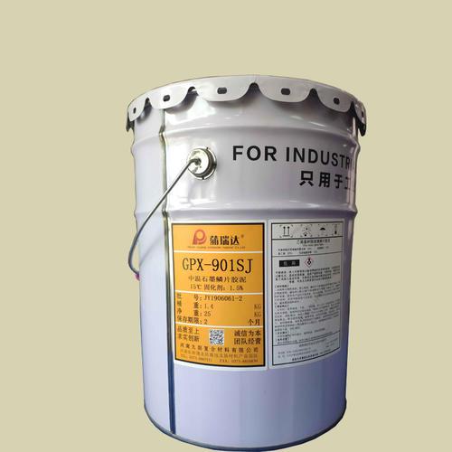 乙烯基树脂是不是不饱和树脂的一种
